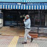 Φωτογραφίζοντας κλειστά μαγαζιά. Μπορείς να τα αναγνωρίσεις;